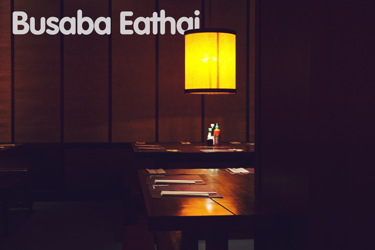 Busaba Eathai restaurant